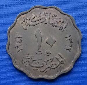 Egypt 10 Milliemes Coin, 1362/1943 Farouk, KM#361, Bronze 6g, VF+, X252