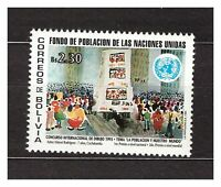 Bolivia 1994 MNH Work De Mayari Rodriguez 7 Years One 1v 37184