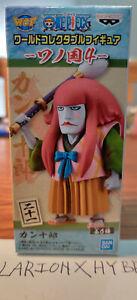 ONE PIECE WCF World Collectable Figure Wano Kuni vol.4 - Kurozumi Kanjuro