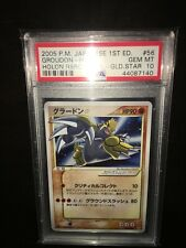Pokemon: Japanese Groudon 1st Edition Gold Star PSA 10