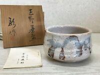 Y1683 CHAWAN Shino-ware signed box Japanese bowl pottery Japan tea ceremony
