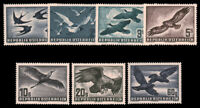 Austria 1950-53 BIRDS AIR POST SET MNH #C54-60 CV$333.00