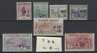 H128363 / FRANCE / Y&T # 162 / 168 WAR ORPHANS MH* / MNH** CV 160 $