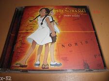 ABENOBASHI Magical Shopping Arcade CD soundtrack Shiro Sagisu OST score