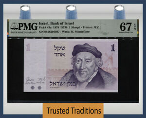 TT PK 43a 1978 ISRAEL BANK OF ISRAEL 1 SHEQEL PMG 67 EPQ SUPERB GEM UNC!