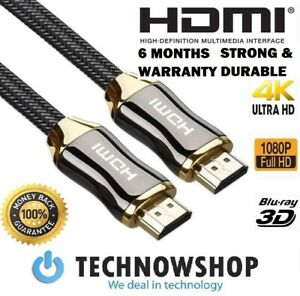 Cheap 3M Long HDMI Cable Quality Strong & Durable HD 2160p 4K 3D Xbox PS4 Sky TV