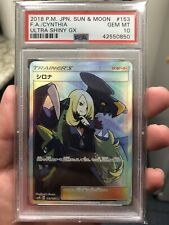 PSA 10 Cynthia Ultra Shiny GX Full Art Japanese Pokemon Card USA Seller