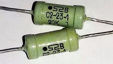 Metal film Resistors Military S2-23 0,125W 510 kOm  USSR  Lot of 100 pcs
