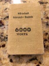 "1937 Hebrew German 6000 Word Mini Dictionary 2x3"""