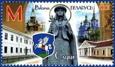 2016. Belarus. Towns of Belarus. Slutsk. Stamp.MNH