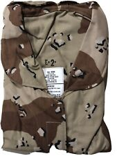 US Camoflage Vest Cover New Old Stock
