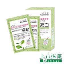 [TSAIO] Green Tea Whitening Facial Mask 10pcs/1box NEW