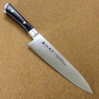 Japanese Masamune Kitchen Gyuto Chef's Knife 180mm 7 inch Meat Universal JAPAN