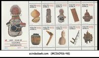 SOUTH AFRICA - 1997 YEAR OF CULTURAL EXPERIENCE / HANDICRAFTS - M/S MNH