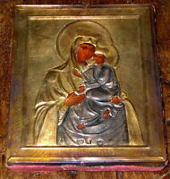 Bellissima Antica icona Madonna con Bambino