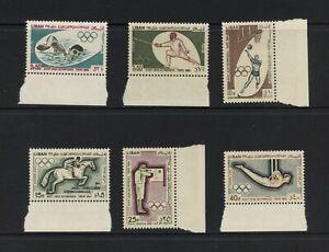 F898 Liban 1965 Olympiques 6v. MNH