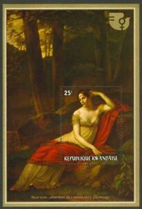 Rwanda 673 MNH Art, Painting, Empress Josephine, International Women's Year