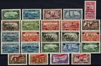 G139029/ FRENCH SYRIA – YEARS 1925 - 1926 MINT MNH / MH SEMI MODERN LOT