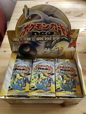(1) JAPANESE Pokemon NEO GENESIS Booster Packs ****BRAND NEW!! FACTORY SEALED***