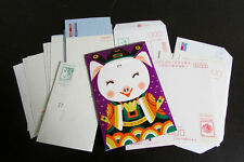 China Postal Stationery