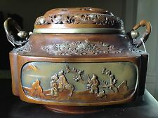 Antique rare chinois bronze urne estampillé ming dynasty xuande 15th siècle