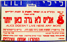 """1975 Israel MOVIE POSTER Film """"ALICE DOESN'T LIVE HERE ANYMORE"""" Scorsese BURSTYN"""