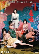 "Chapman To ""Naked Ambition"" Josie Ho HK 2014 Comedy R-0 Special Edition DVD"