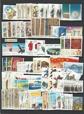CHINA 2011-1  2011-30 Whole Year of Rabbit Full stamp + S/S