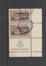 ISRAEL 1949 New Year 35pr fine used full TAB pair