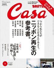 Casa BRUTUS September 2011 Life Design Magazine Ideas for Our Future Book Japan