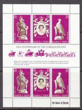 1978 Samoa 25th Anniv of Coronation of Queen Elizabeth II mint minisheet.
