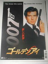 Sammelheft Begleitheft De Agostini James Bond *nur Heft*