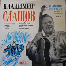 "russian USSR 10"" LP-wladimir slastcheff-odessa-chansons russe made in france OSI"