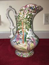 Antique Chinese  Qianlong Porcelain Marked Vases/Pitcher