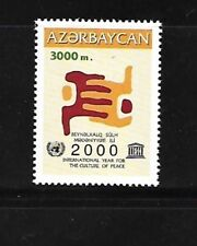 AZERBAIJAN Sc 712 NH ISSUE of 2000 - Peace CONFERENCE