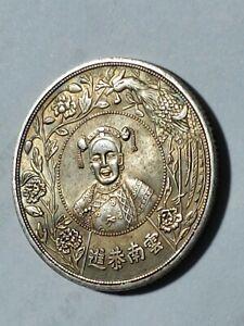 Very Rare China Empire Tibetan (1800-11) Szechuan Tibet Rupee Silver Coin.