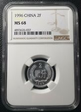 1996 CHINA 2FEN  NGC MS68 top score,population:3,China coin
