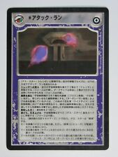 JAPANESE Attack Run 1997 New Hope BB Limited Decipher Star Wars CCG NM/SP x1