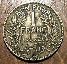 PIECE DE BON POUR 1 FRANC 1921 TUNISIE (207)