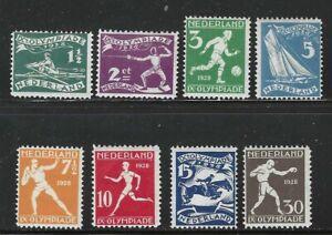 NETHERLANDS - B25-B32 - MH - 1928 - 1928 OLYMPIC GAMES, AMSTERDAM