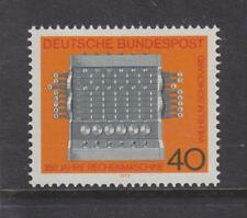 WEST GERMANY MNH STAMP DEUTSCHE BUNDESPOST 1973 CALCULATING MACHINE SG 1670