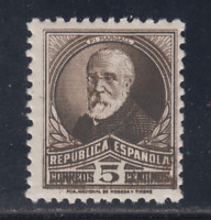 ESPAÑA (1932) NUEVO SIN FIJASELLOS MNH SPAIN - EDIFIL 663 (5 cts) - LOTE 1
