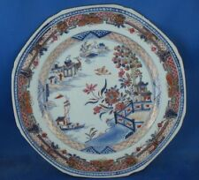 Chinese 18th C. Export plate Chinois Assiette 18. on a Original #1