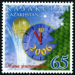 "2005. Kazakhstan. ""Happy new year!"". MNH. Stamp. Sc.497"