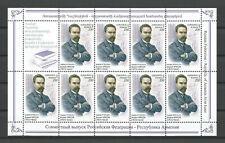 Armenia / Arménie / Հայաստան / 2012 Valeri Brussov  MNH ** # 13