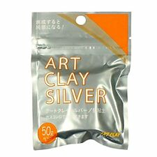 Art Clay Silver 50g Precious Metal Clay Silver PMC Low Fire Series With Tracking