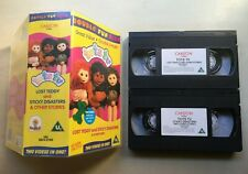 TOTS TV - LOST TEDDY & STICKY DISASTERS - DOUBLE BOXSET - VHS VIDEO