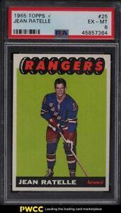 1965 Topps Hockey Jean Ratelle #25 PSA 6 EXMT