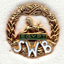 Enamel Lapel Badge SOUTH WALES BORDERERS