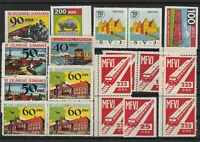 Revenue Fiscal and poster Stamps Ref 14093